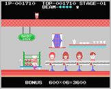 Comic Bakery Screenshot 9 (Coleco Vision/Adam)